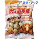 三育フーズ 大豆たんぱく 中粒(90g)[レトルト食品]