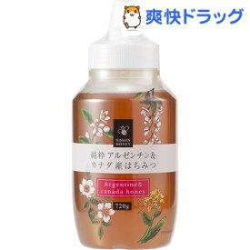 日新蜂蜜 純粋アルゼンチン&カナダ産はちみつ(720g)