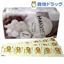 コンドーム/業務用コンドーム ハーベスト 内気なドン Lサイズ(144コ入)[コンドーム 避妊具 condom 業務]【送料無料】