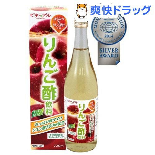 ビネップル りんご酢飲料(720mL)【ビネップル】