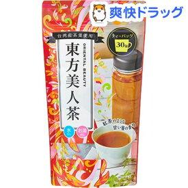 Mug&Pot 東方美人茶(1.5g*30包)
