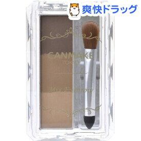 キャンメイク(CANMAKE) ミックスアイブロウ 03 ソフトブラウン(1個)【キャンメイク(CANMAKE)】