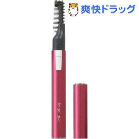 マクセル アンジェリーク まつ毛カーラー ピンク MXEL-100 PK(1個)【マクセル(maxell)】