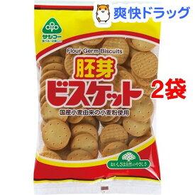 サンコー 胚芽ビスケット(170g*2袋セット)