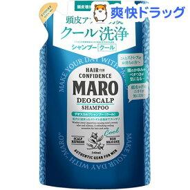 マーロ デオスカルプシャンプー クール 詰替え(340ml)【マーロ(MARO)】