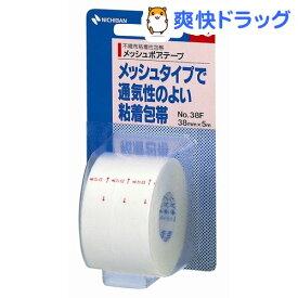 ニチバン メッシュポアテープ 38(38mm*5m)