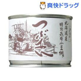 山清 北海道産特別栽培小豆100% つぶあん 缶(245g)【山清(ヤマセイ)】