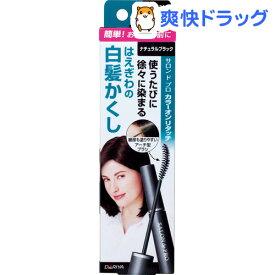 サロンドプロ カラーオンリタッチ 白髪かくしEX ナチュラルブラック(15ml)【サロンドプロ】[白髪隠し]