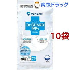 ドクターガード マスク ホワイト(5枚入*10袋セット)【ドクターガード】