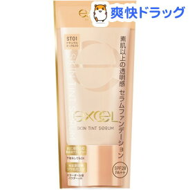 エクセル スキンティントセラム ST01(35g)【エクセル(excel)】
