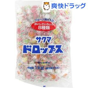サクマ製菓 袋入りドロップス(1kg)