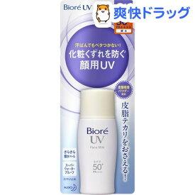 ビオレ さらさらUV パーフェクトフェイスミルク(30ml)【ビオレさらさらUV】[日焼け止め]
