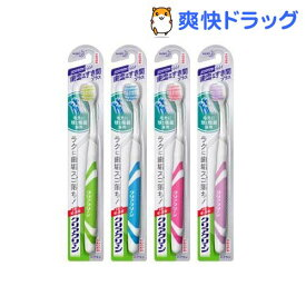 クリアクリーン ハブラシ 歯面&すき間 コンパクト やわらかめ(1本入)【クリアクリーン】