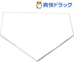 エスエスケイ ゴムホームベース 10mm SSK-YH10(1枚入)【エスエスケイ】
