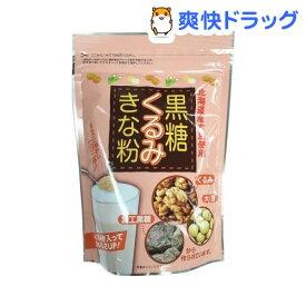黒糖くるみきな粉(220g)