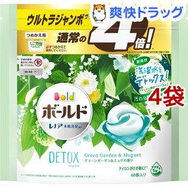 ボールド ジェルボール3D グリーンガーデン&ミュゲの香り 詰替用 ウルトラジャンボ(60個入*4袋セット)【ボールド】