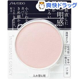 資生堂 インテグレート グレイシィ プレストパウダー レフィル(8g)【インテグレート グレイシィ】