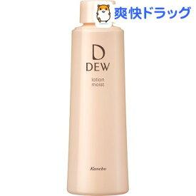 DEW ローション しっとり レフィル(150ml)【DEW(デュウ)】[保湿 化粧水 詰替え]