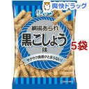 ぼんち 綱揚あられ 黒こしょう味(70g*5袋セット)