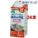 キャティーマン ネコちゃんの牛乳 幼猫用(200mL*24コセット)【キャティーマン】【送料無料】