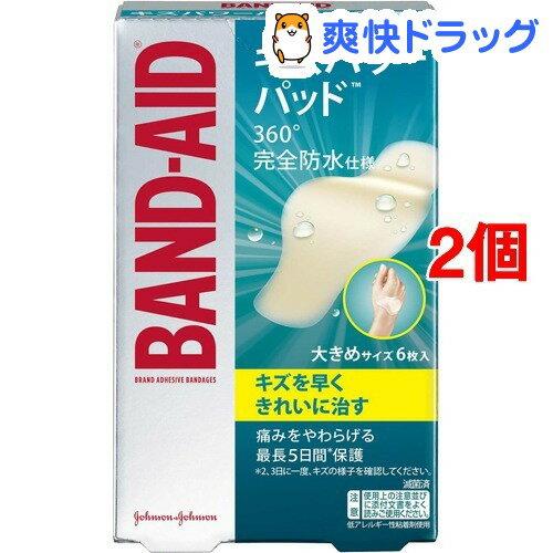 バンドエイド キズパワーパッド 大きめサイズ(6枚入*2コセット)【バンドエイド(BAND-AID)】