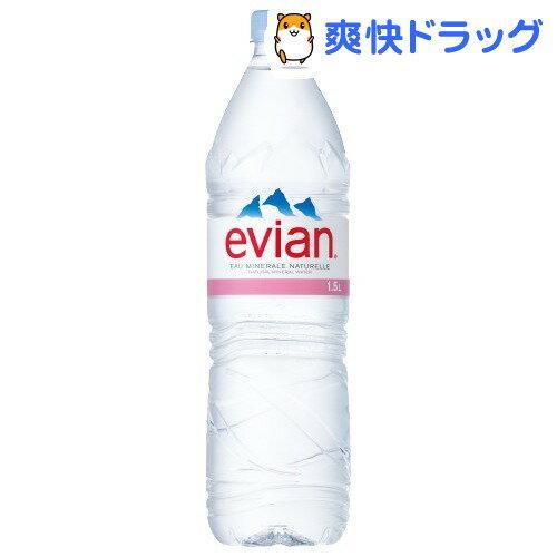 エビアン 正規輸入品(1.5L*12本入)【エビアン(evian)】[ミネラルウォーター 水]【送料無料】