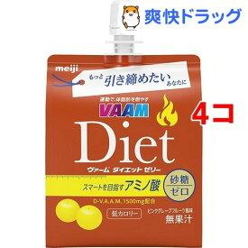ヴァームダイエット ゼリー(150g*4コセット)【ヴァーム(VAAM)】