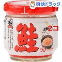 ハッピーフーズ 北海道産鮭フレーク(50g*2コセット)