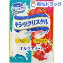 キシリクリスタル ミルクアソート(59g)【ティカロ キシリクリスタル】