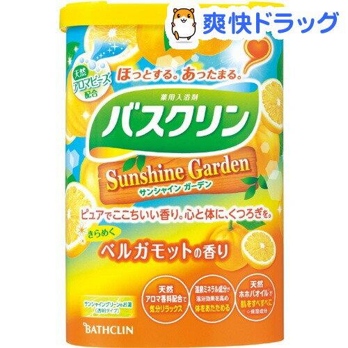 バスクリン サンシャインガーデン ベルガモットの香り(600g)【バスクリン】