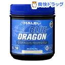 【訳あり】ハレオ ブルードラゴンアルファ カプチーノ(360g)【ハレオ(HALEO)】【送料無料】