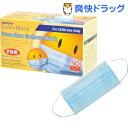 メディコム セーフマスク キッズ ブルー 2115-KIDS(50枚入)【セーフマスク】