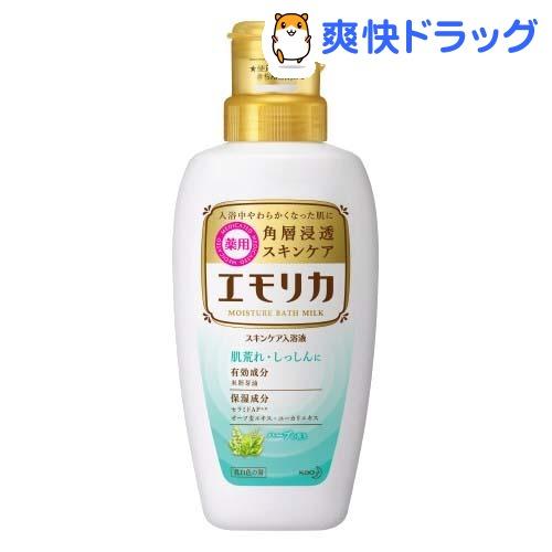 エモリカ ハーブの香り 本体(450mL)【kao1610T】【エモリカ】
