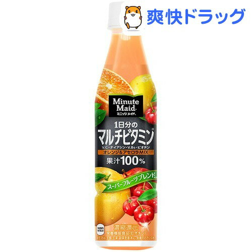 ミニッツメイド 1日分のマルチビタミン(350mL*24本入)【ミニッツメイド】【送料無料】