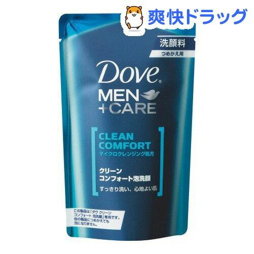 ダヴ メンプラスケア クリーンコンフォート泡洗顔 つめかえ用(110mL)【unili3e102】【ダヴ(Dove)】