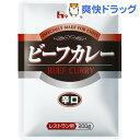 ハウス ビーフカレー 辛口(200g)[レトルト食品]