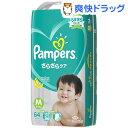 パンパース おむつ さらさらケア テープ スーパージャンボ M(M64枚)【パンパース】