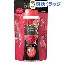 レノアハピネス アロマジュエル ダイアモンドフローラルの香り 詰替え 香り付け専用剤(455mL)【レノアハピネス アロマジュエル】