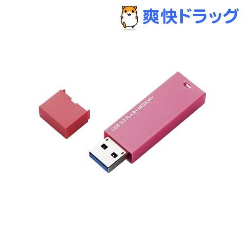 エレコム シンプルUSB3.0メモリ 32GB MF-MSU3A32GPN(1コ入)【エレコム(ELECOM)】【送料無料】