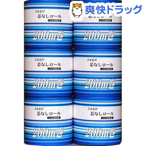 エルモア 芯なしロール シングル(6ロール)【エルモア】[トイレットペーパー シングル 日用品]