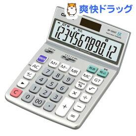 カシオ スタンダード電卓 DF-120GT(1コ入)