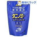 ジョイペット ダニとノミとりリンスインシャンプー 犬猫用 詰替(430mL)【ジョイペット(JOYPET)】