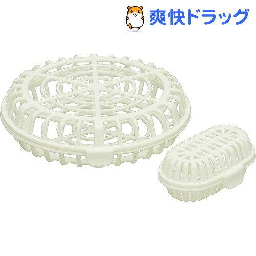 食洗機用小物バスケット 大・小セット BKK1(1セット)