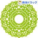 シリコン グリーン キッチン