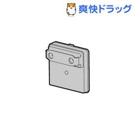 シャープ 交換用プラズマクラスターイオン発生ユニット IZ-C75C(1コ入)【シャープ】