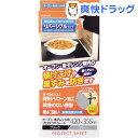 オーブン・電子レンジ用プロテクトシート 420*355mm ブラック*グレー H-9349(1コ入)