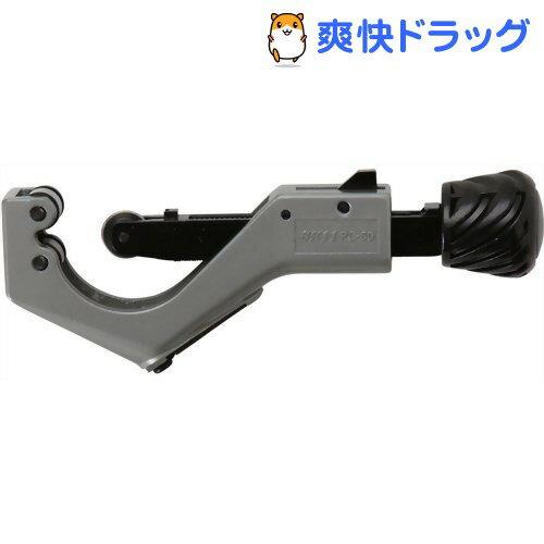SK11 パイプカッター PC-50(1コ入)【SK11】