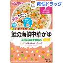 和光堂 グーグーキッチン 鮭の海鮮中華がゆ 7ヵ月〜(80g)【グーグーキッチン】