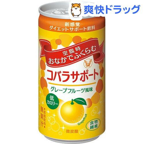 コバラサポート 低カロリー グレープフルーツ風味(185mL*6本入)【コバラサポート】