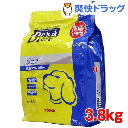 ドクターズダイエット 犬用 シニア(3.8kg)【ドクターズダイエット】【送料無料】